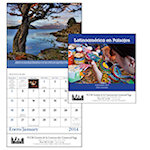 Latinoamerica en Paisajes Wall Calendars
